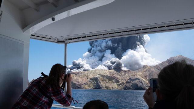 Erupcja wulkanu White.