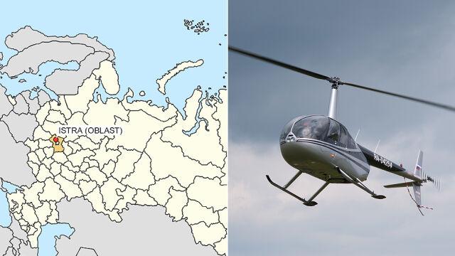Zderzenie hydroplanu i śmigłowca w Rosji. Co najmniej 6 osób nie żyje