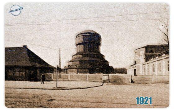Wieża Górnośląska w 1921 r.