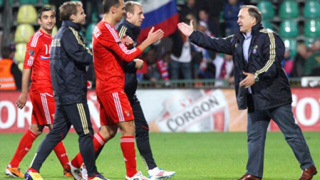 """Rosjanie jednak w Bristolu. """"Szczęśliwie padło na nas"""""""