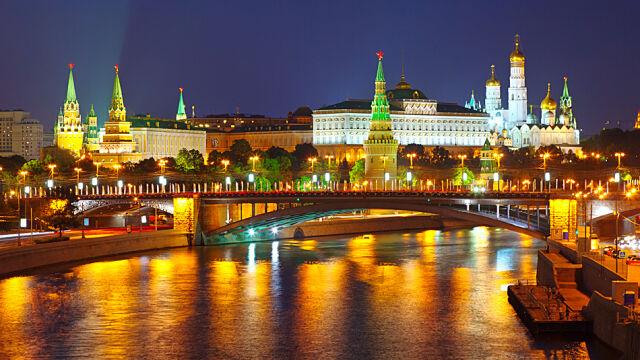 """Obama odwoła wizytę w Moskwie? Decyzja """"w najbliższych dniach"""""""