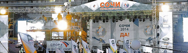 MKOl wierzy w bezpieczne Soczi. Rosjanie: wszystko, co konieczne zostało już zrobione