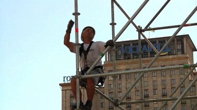 W Kijowie odliczanie do finału Euro 2012