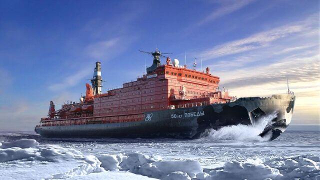 Nowe atomowe giganty północy.  Rosja wzmacnia swój atut w Arktyce