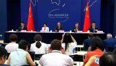 Chiński minister asystent: nie pozwolimy na rozmowy o Hongkongu podczas szczytu G20