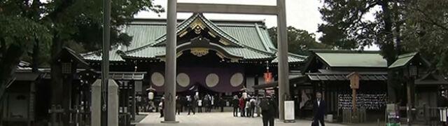 Gałązka sakaki zamiast kontrowersyjnej wizyty w świątyni