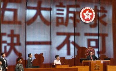 Szefowa władz Hongkongu nie przemówiła w parlamencie