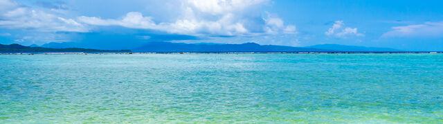 Chińczycy wydzierżawią wyspę na Pacyfiku