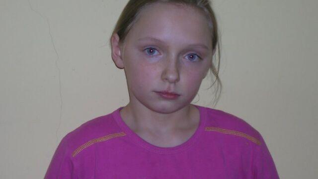 Zaginęła 15-latka z Bytomia.