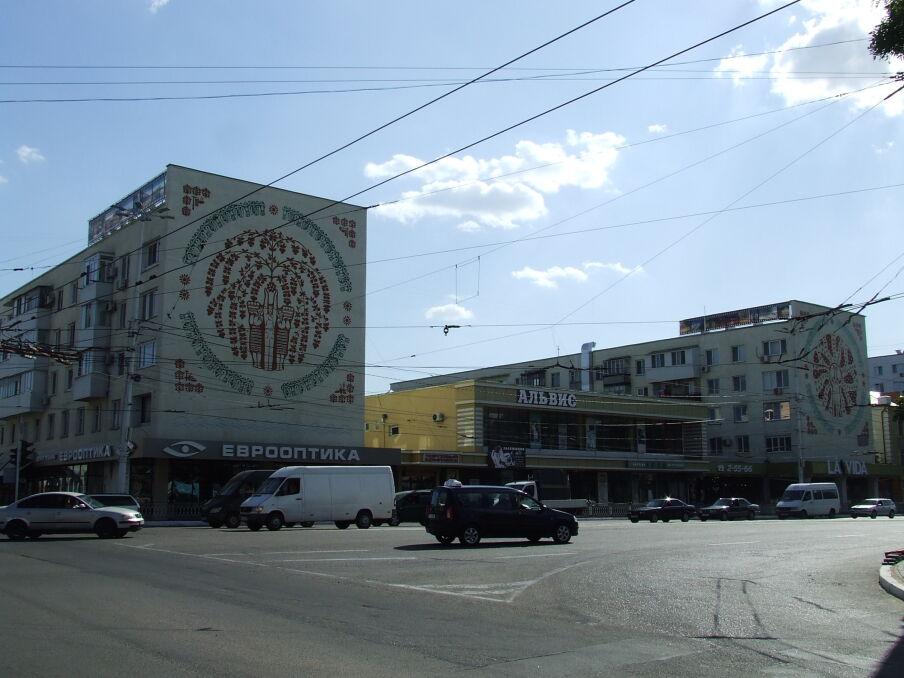 Centrum Tyraspola