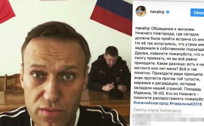 Nawalny zatrzymany [wideo z września 2017]