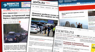 Krew, pot i śmierć w kolejce na Krym