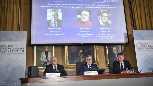 Nobel z fizyki przyznany.