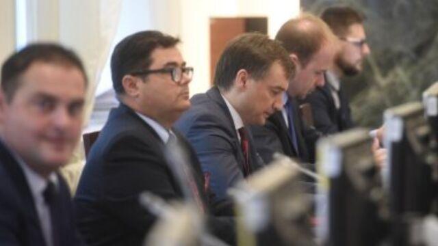 UODO wszczął postępowanie wobec ministerstwa sprawiedliwości
