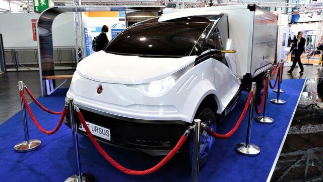 Tak ma wyglądać elektryczne auto z Polski.