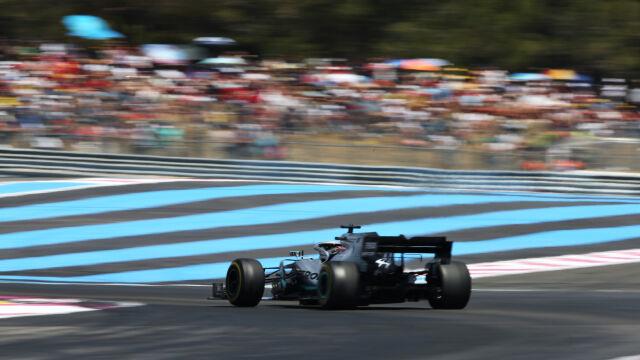 Kolejny wyścig Formuły 1 wisi na włosku. Tym razem chodzi o Grand Prix Francji