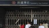 W Hongkongu kolejne protesty, nie kursuje metro, zamknięto wiele sklepów