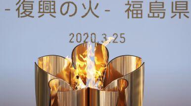 Olimpijska sztafeta pobiegnie w kierunku Tokio. Skromna, ale ważna dla lokalnej społeczności