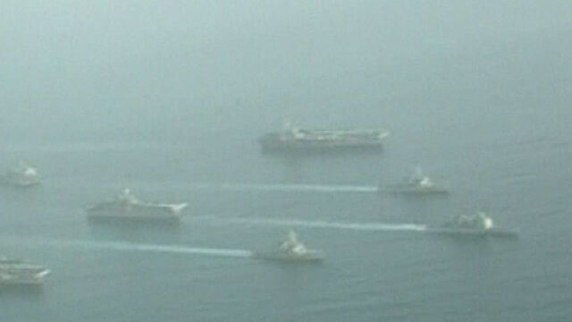 Amerykańskie okręty płyną w kierunku Libii na wypadek konieczności niesienia pomocy humanitarnej - poinformował wczoraj Biały Dom