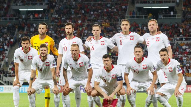 0ba1b90db Polska - Izrael. Specjalne koszulki Polaków na mecz eliminacji Euro ...