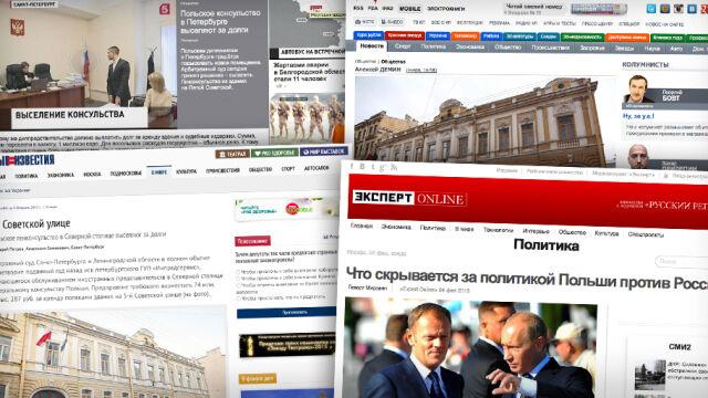 """""""Trzeba będzie zapłacić"""". Rosyjska prasa o eksmisji polskiego konsulatu"""