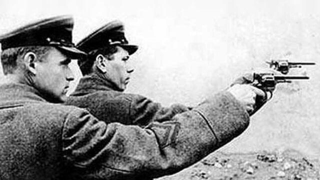 Baza nazwisk funkcjonariuszy NKWD publicznie dostępna