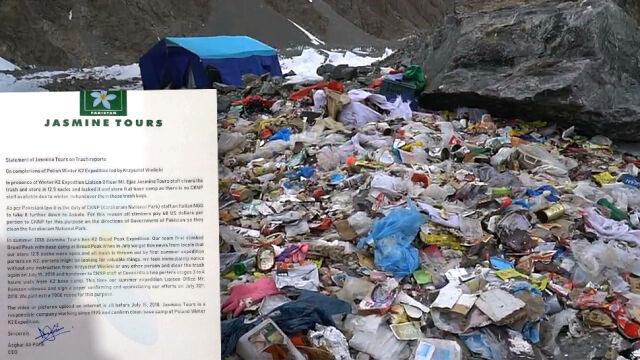 Śmieci usunięte spod K2. Pakistańska firma potwierdza