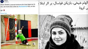 Zawodniczka z Iranu śmiertelną ofiarą koronawirusa