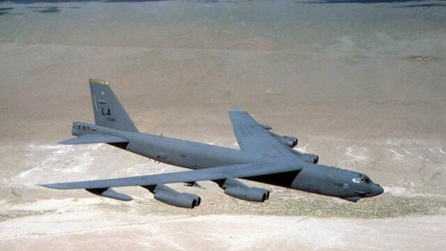 Autopromocja amerykańskiego lotnictwa strategicznego