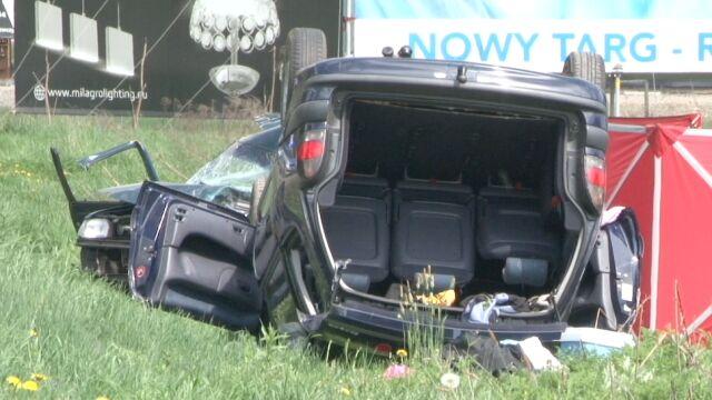Tragiczny wypadek na Zakopiance. Jedna osoba nie żyje, cztery są ranne