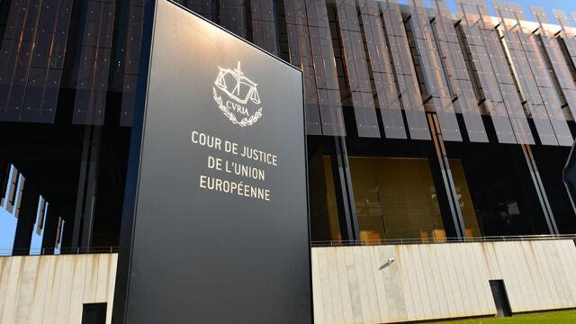 Unijny trybunał ogłosił, kiedy wyda wyrok w sprawie zmian w Sądzie Najwyższym