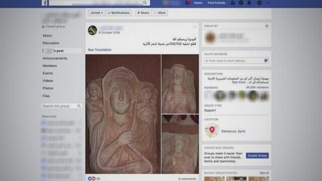 BBC: plądrują grobowce, łupy sprzedają w sieci. Facebook zamyka dziesiątki grup handlarzy antykami