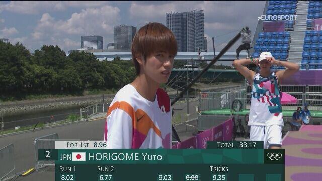 Tokio. Yuto Horigome pierwszym medalistą olimpijskim w skateboardingu