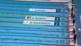 Tokio. Evgeny Rylov zdobył złoty medal na 100m stylem grzbietowym