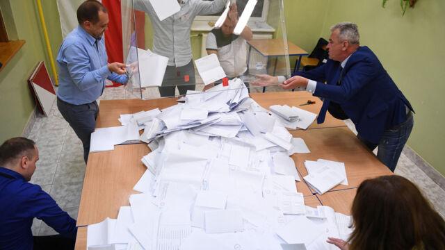 14.10.2019 | Mniej niż 50 procent poparcia, większość mandatów w Sejmie. Tak działa metoda d'Hondta