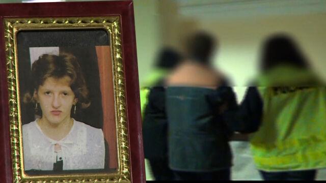 05.11.2015 | Policjanci rozwikłali sprawę sprzed 22 lat. Zabójca 15-latki trafił za kratki