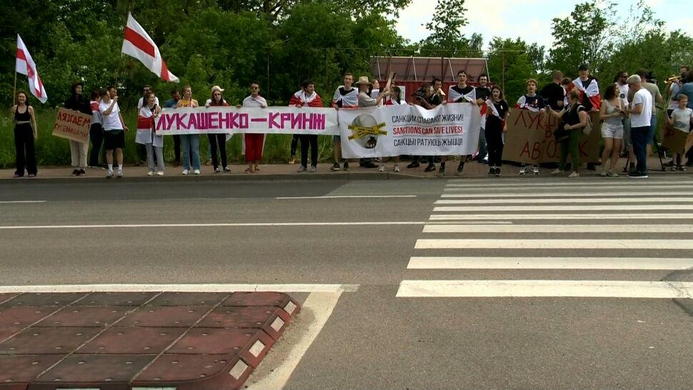 Protest na polsko-białoruskiej granicy