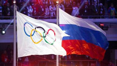 Rosyjscy lekkoatleci nadal zawieszeni.